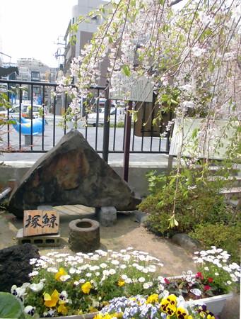 東品川_鯨塚-03a