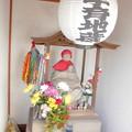 写真: 子育地蔵-02