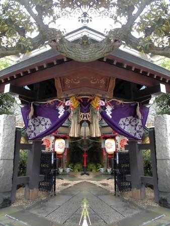 from 一心寺_東海七福神(寿老人)-08正月b(2)