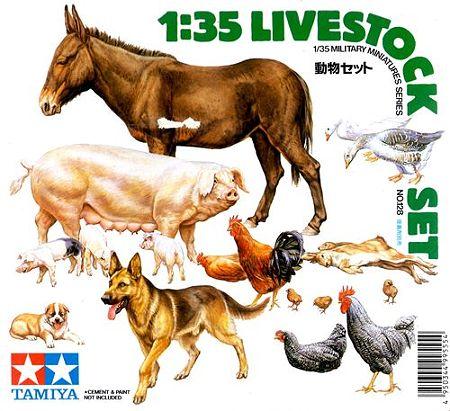 動物セット (1)