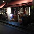 Photos: スパッツァ
