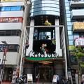 Photos: 大宮にて