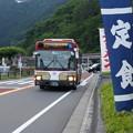 西東京バス