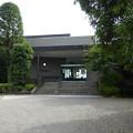 Photos: 静嘉堂文庫美術館