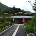 Photos: 白樺荘