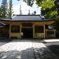 写真: 高野山霊宝館