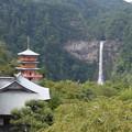 Photos: 三重塔と那智の滝