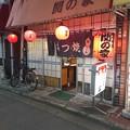Photos: 関の家