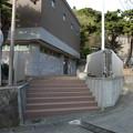 神津島郷土資料館