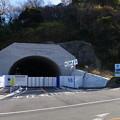 横須賀ごみ処理場トンネル