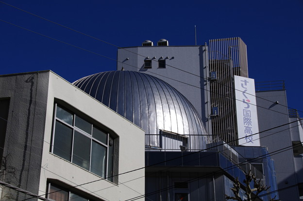 さくら国際高校東京校