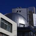 Photos: さくら国際高校東京校