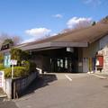 写真: 町田市立博物館