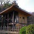 Photos: 日本民家園