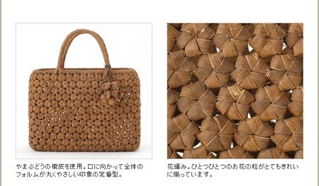 花編みバッグ