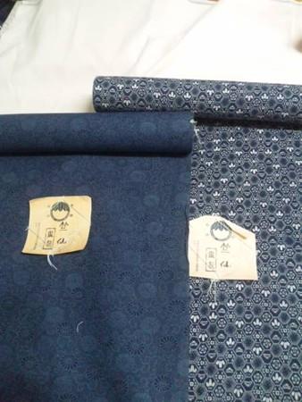 反物絹糸送料込み2323円の一部