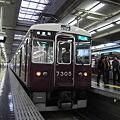 阪急7300系準急河原町行き