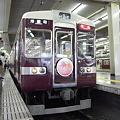 阪急6300系特急河原町行き