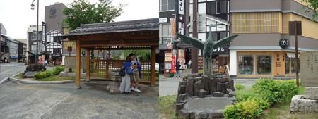 城之崎温泉