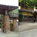 写真: 城之崎温泉旅館