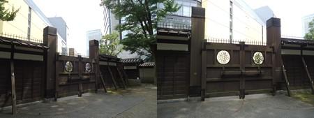 小石川後楽園門