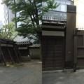 写真: 小石川後楽園門