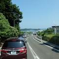 写真: いい景色!でも渋滞