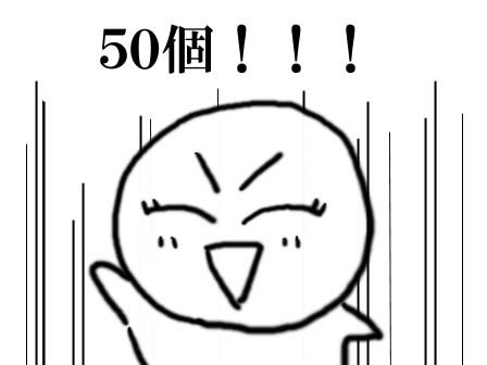 00374