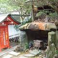 写真: 淡島神社21