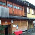 写真: にし茶屋街03