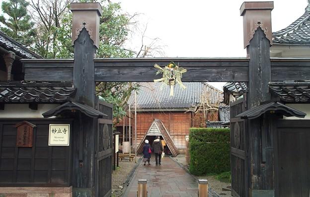 妙立寺(忍者寺)
