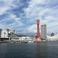 写真: 神戸ハーバーランド04