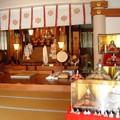 Photos: 淡島神社05