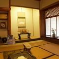 Photos: 藤岡家住宅17