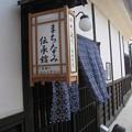 Photos: 新町通り早春08
