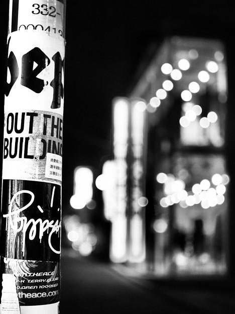 Photos: Black night