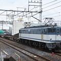 Photos: 配6794レ