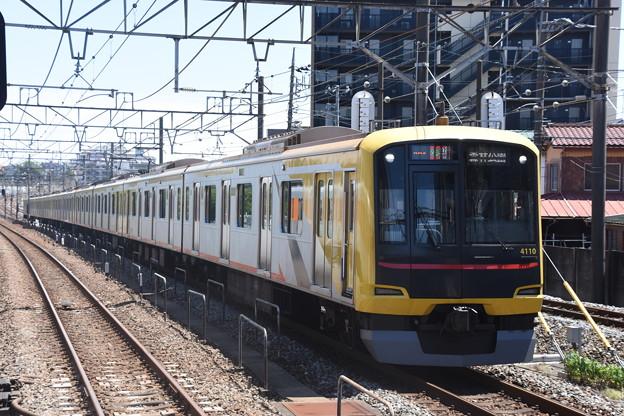 Shibuya hikarie号
