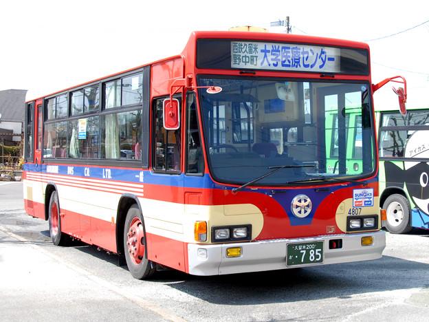 堀川バス いすゞキュービック