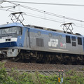 EF210 102