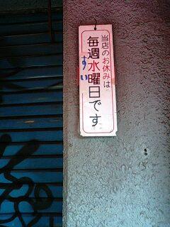 写真: 150304_1257~0002