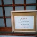 写真: 150410_1657~0003