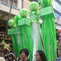 Photos: 玉澤総本店
