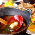 Photos: 鍋♪