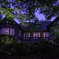 写真: 洋館ライトアップ
