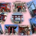 Photos: 羽田七福神