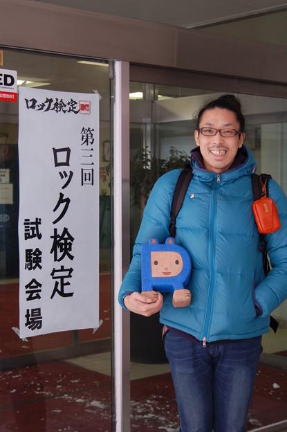 Photos: 第3回MTVロック検定試験会場(1)