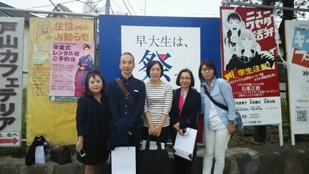 20161023 早稲田ホームカミング4