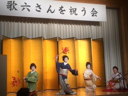 20161123 歌六さん祝賀会4