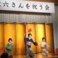 写真: 20161123 歌六さん祝賀会4